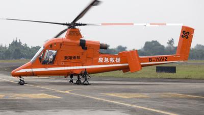 B-70VZ - Kaman K-1200 K-Max - Juxiang Aviation