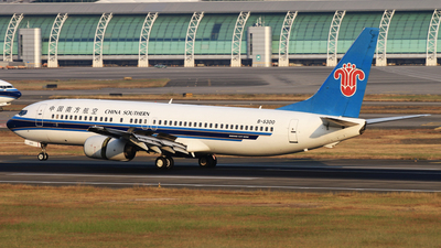 B-5300 - Boeing 737-81B - China Southern Airlines