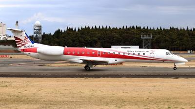 A picture of HL8094 - Embraer ERJ145ER - Korea Express Air - © NRT Spotter