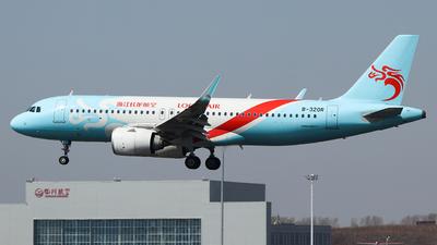 B-320R - Airbus A320-251N - Loong Air