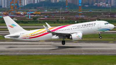 A picture of B320T - Airbus A320251N - Colorful GuiZhou Airlines - © ZUCKGYQ
