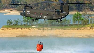7302 - Boeing CH-47SD Chinook - Taiwan - Army