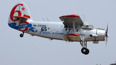 ZU-JLM - PZL-Mielec An-2 - Private