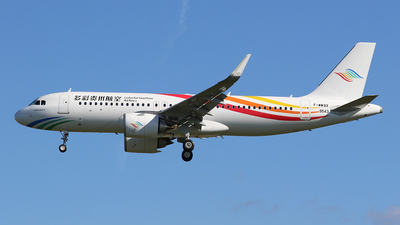 F-WWBX - Airbus A320-251N - Colorful Guizhou Airlines