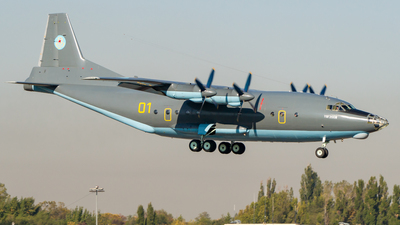 01 - Shaanxi Y-8F-200W Pegasus - Kazakhstan - National Guard