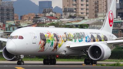 JA873J - Boeing 787-9 Dreamliner - Japan Airlines (JAL)