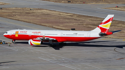 B-8016 - Airbus A330-343 - Lucky Air