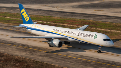 A picture of B2835 - Boeing 757236(PCF) - China Postal Airlines - © SnowMiku39