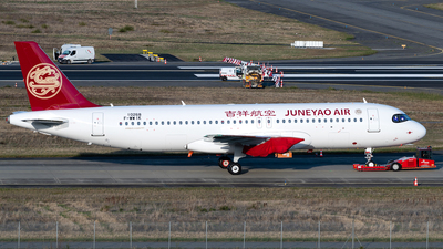 F-WWIK - Airbus A320-271N - Juneyao Airlines