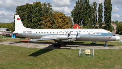 CCCP-75634 - Ilyushin IL-18 - Aeroflot