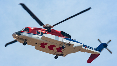 A picture of VHLWQ - Sikorsky S92A - CHC Helicopters Australia - © Steve Worner