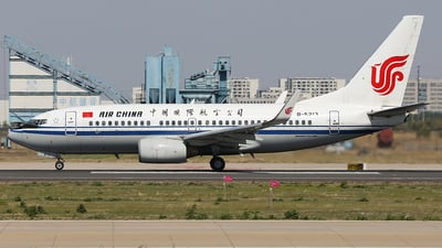 B-5213 - Boeing 737-79L - Air China