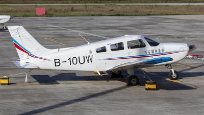 B-10UW - Piper PA-28-181 Archer TX - Xian Aoxiang General Aviation