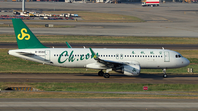A picture of B8590 - Airbus A320214 - Spring Airlines - © Brian