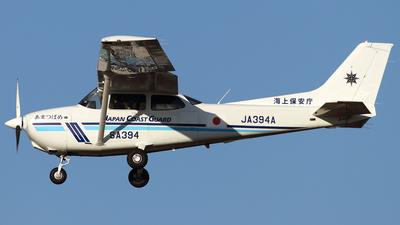JA394A - Cessna 172S Turbo Skyhawk JT-A - Japan - Coast Guard
