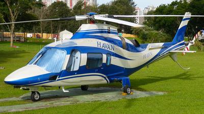 PP-HVN - Agusta A109E Power - Private
