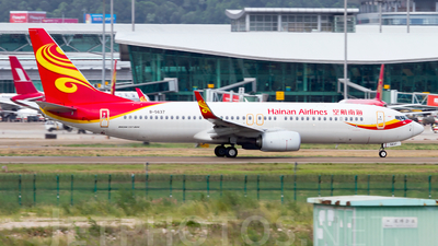 B-5637 - Boeing 737-84P - Hainan Airlines