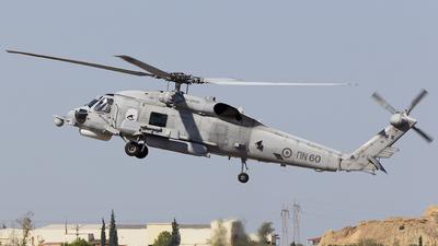PN60 - Sikorsky S-70B Aegean Hawk - Greece - Navy