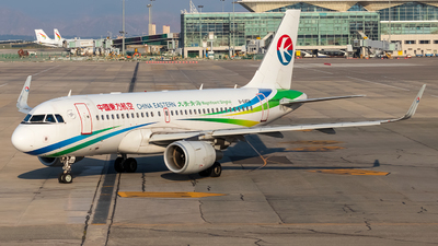 B-6458 - Airbus A319-132 - China Eastern Airlines