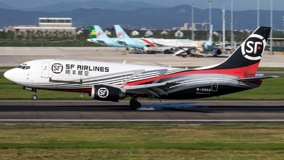 A picture of B2956 - Boeing 73733A(SF) - SF Airlines - © XPHNGB