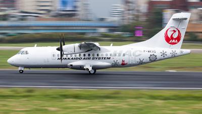 F-WKVG - ATR 42-600 - Hokkaido Air System (HAC)