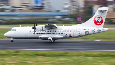 A picture of FWKVG - ATR 72600 - [1148] - © YIFENG SHEN