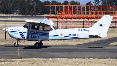 JA392A - Cessna 172S Turbo Skyhawk JT-A - Japan - Coast Guard