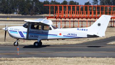 A picture of JA392A - Cessna 172S Skyhawk SP - [172S11732] - © Atsushi Konno