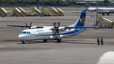 A picture of B16859 - ATR 72600 - Mandarin Airlines - © KenNgan