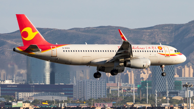 A picture of B8069 - Airbus A320232 - Tianjin Airlines - © UNNAMED