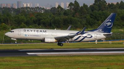 B-5159 - Boeing 737-85C - Xiamen Airlines