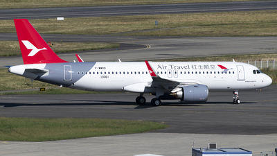 A picture of FWWDD - Airbus A320200N - Airbus - © DN280