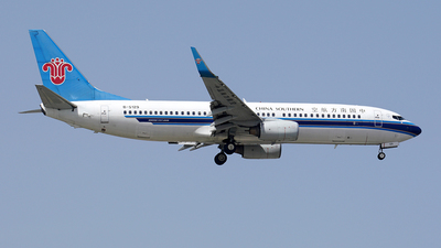 B-5129 - Boeing 737-83N - China Southern Airlines