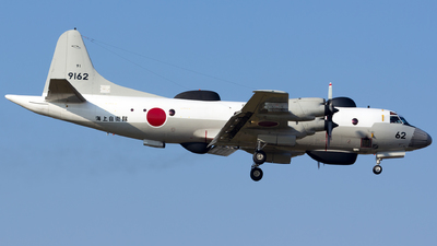 9162 - Kawasaki UP-3D Orion - Japan - Maritime Self Defence Force (JMSDF)
