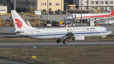 B-7893 - Boeing 737-89L - Air China
