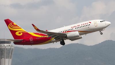 B-5825 - Boeing 737-74P - Lucky Air