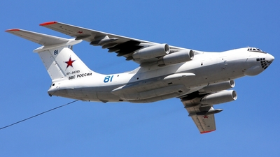 RF-94285 - Ilyushin IL-78M Midas - Russia - Air Force