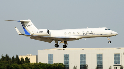 B-8297 - Gulfstream G550 - Private