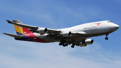N452SN - Boeing 747-48E(BDSF) - Western Global Airlines