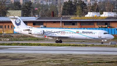 A picture of EPASI - Fokker 100 - Iran Aseman Airlines - © Mohammadreza Farhadi Aref