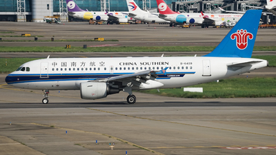 A picture of B6409 - Airbus A319112 - China Southern Airlines - © HaoHui Fang