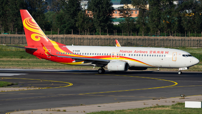 B-5406 - Boeing 737-84P - Hainan Airlines
