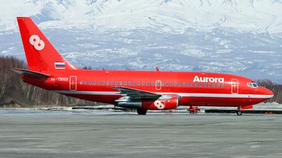 RA-73003 - Boeing 737-2J8(Adv) - Aurora