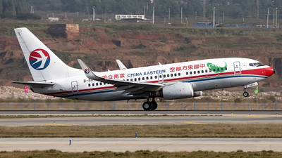 B-5074 - Boeing 737-79P - China Eastern Airlines