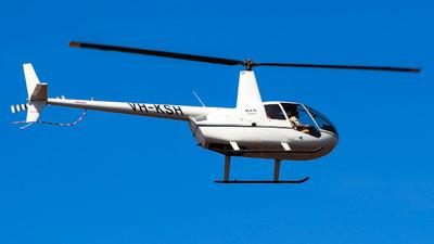 VH-KSH - Robinson R44 Raven - Wagga Air Centre