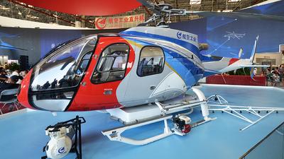 B-7081 - Avicopter AC-311 - China Aviation Industry Corporation - AVIC