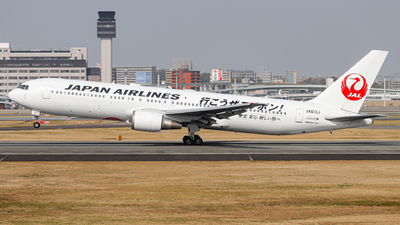 A picture of JA613J - Boeing 767346(ER) - Japan Airlines - © Kirifud_2003