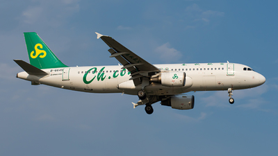 A picture of B6645 - Airbus A320214 - Spring Airlines - © Janson Button