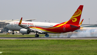 B-1927 - Boeing 737-84P - Hainan Airlines