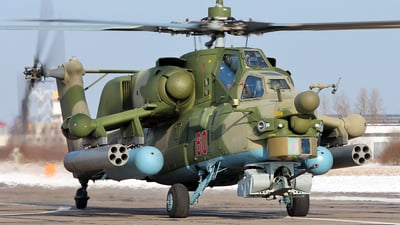 RF-13623 - Mil Mi-28N Havoc - Russia - Air Force